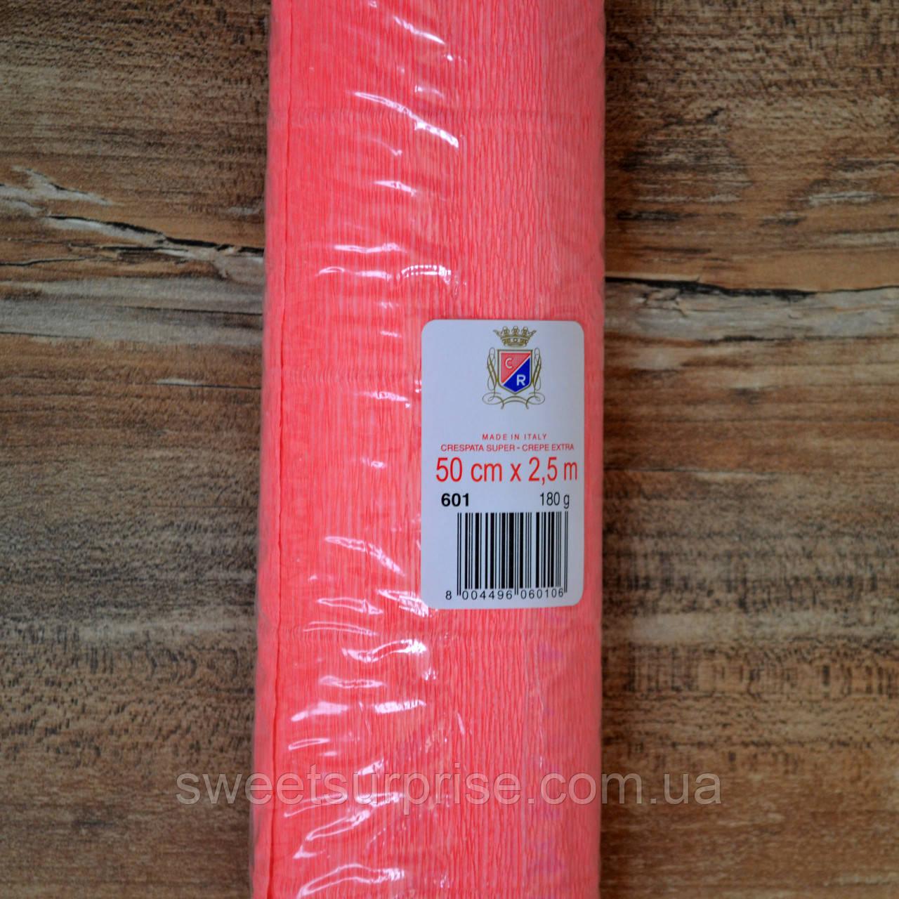 Итальянская гофрированная бумага (601) коралловый