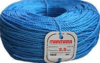 Веревка Мармара 2,5 мм 200м