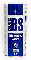 Антифриз для двигателя XADO Antifreeze Blue BS -40⁰С - 2,2 кг.