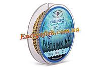 Поводочный материал Cralusso Fast sinking 10 м 25 lbs
