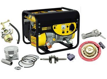 Запчасти для генераторов 4-х тактных 1,1кВт-1,5 кВт
