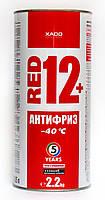 Антифриз для двигателя Antifreeze Red 12+ -40⁰С - 2,2 кг.