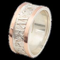 Серебряное мужское кольцо арт 552