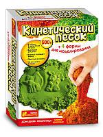 Кинетический песок 500 грамм Лесные животные Зеленый и красный