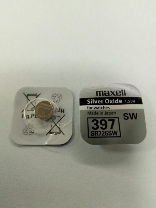 Батарейка часовая Maxell SR726 (AG2, 397)