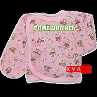 Распашонка для новорожденного р. 56 с царапками ткань КУЛИР 100% хлопок ТМ Авекс 3656 Розовый