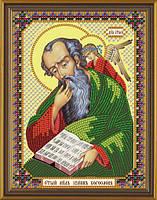 Св. Ап. Иоанн Богослов
