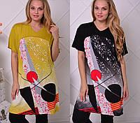 Платье с принтом в больших размерах u-t6151317