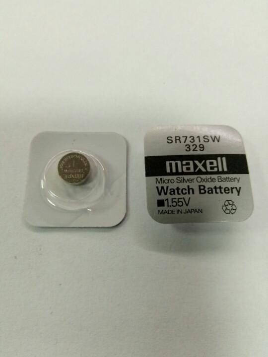 Батарейка годинникова Maxell SR731 (329)