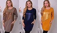 Нарядное платье в больших размерах (3 цвета) i-t6151318