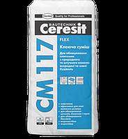 Клей для плитки из камня Ceresit CM 117, 25 кг