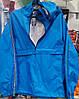 Синий ветрозащитный костюм из ткани Hipora.