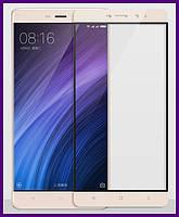 Защитное 3D стекло для смартфона Xiaomi redmi 4 (GOLD)
