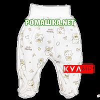 Ползунки (штанишки) на широкой резинке р. 56 ткань КУЛИР 100% тонкий хлопок ТМ Алекс 3420 Бежевый