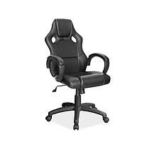 Офисное кресло Q-103
