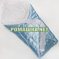 Атласный летний конверт-одеяло 75х75 на выписку из роддома верх и подкладка хлопок внутри синтепон 824 Голубой