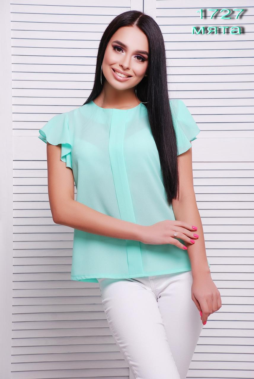 1c8d2908a02 Летняя женская блузка с рукавом фонарик. - Интернет-магазин одежды