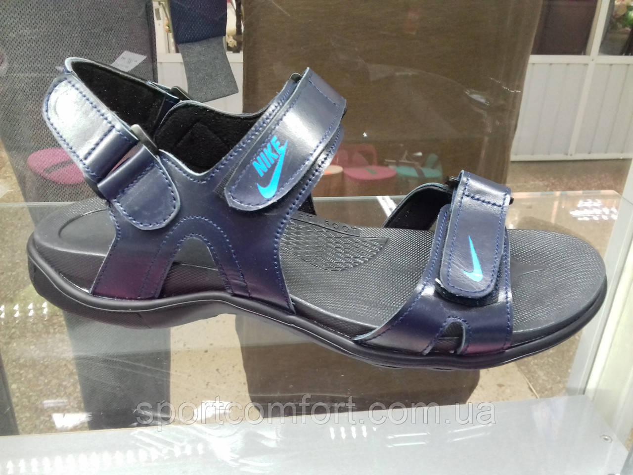 Сандали Nike синяя кожа