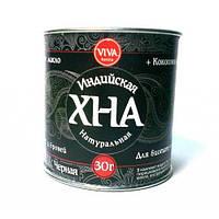 Хна Viva для биотату черная (с кокосовым маслом),
