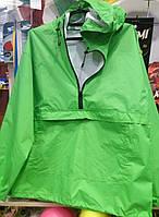 Зеленый ветрозащитный костюм из ткани Hipora.