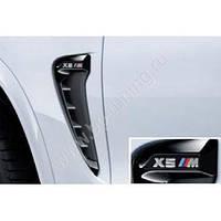 Жабры в крылья BMW X5 F15 M Performance (черные)