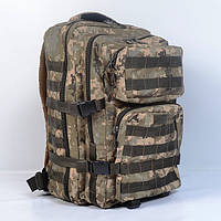 Тактический рюкзак ВСУ (45л)