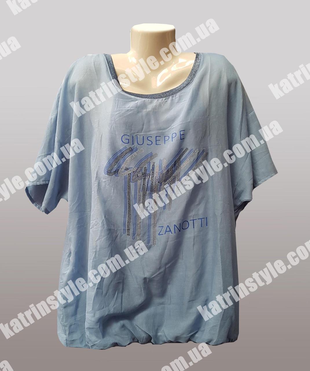 Купить блузку женскую больших размеров в интернет магазине
