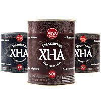 Хна Viva для биотату коричнеывая (с кокосовым маслом),