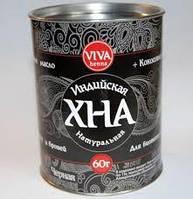 Хна Viva для биотату серная (с кокосовым маслом)
