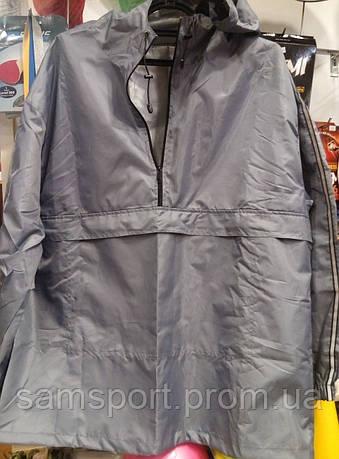 Трекинговый костюм из серебрянки.