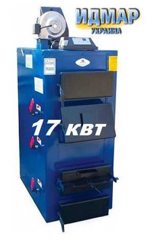 Универсальный котел на твердом топливе Идмар GK-1 17 кВт, фото 2
