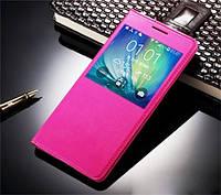 Розовый кожаный чехол-книжка с окошком для Samsung Galaxy A5 (2017) / A520