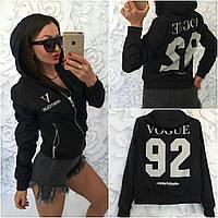 ХИТ!!! Женская куртка ветровка бомбер VOGUE 92 с капюшоном и карманами чёрная S M L XL