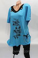 Женские костюмы футболка с бриджами большие размеры оптом