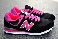 Женские кроссовки New Balance 574 черные с розовым