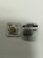 Батарейка часовая Maxell SR927 (395, 399,  AG7)