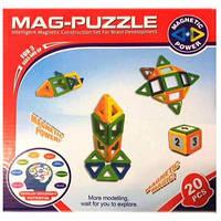 Конструктор магнитный - Mag-Puzzle 20 pcs, фото 1