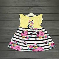 Детское Платье для девочек оптом р.1-2-3-4 года