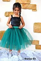 Детская юбка Фатин 93