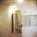 Делаем плановый ремонт на кухне  (интересные статьи)