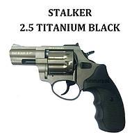 "Револьвер Stalker Titanium 2,5"" (Black)"