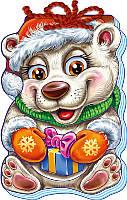 !Ранок (Новый год) Картон (м якi) РУС Белый медведь