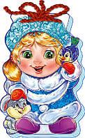 !Ранок (Новый год) Картон (м якi) РУС Снегурочка