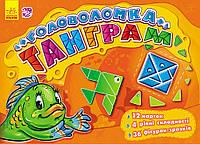 Ранок Ігри головоломки Танграм