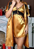 Кружевной комплект золотого цвета