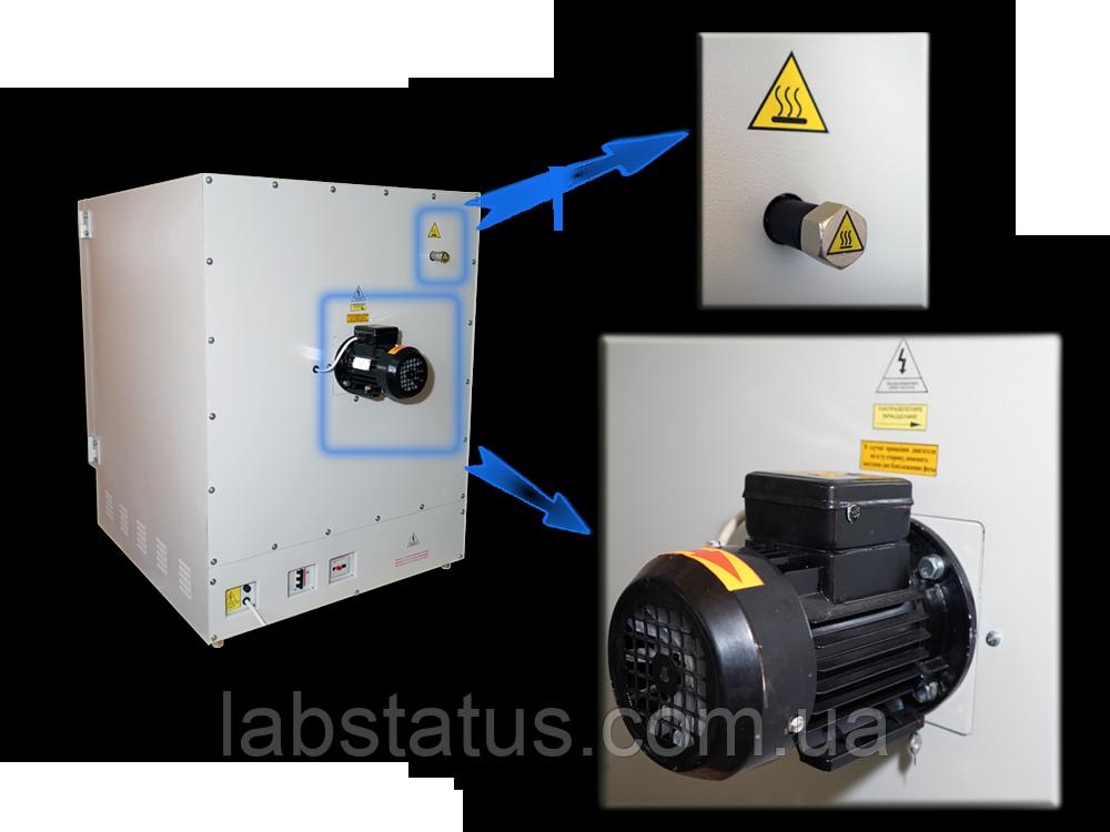 Сушильный шкаф СНОЛ-220/350 (вентил., сталь, программ.)