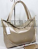 Стильная брендовая золотая сумка
