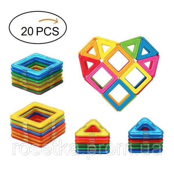 3D магнітний конструктор Mag-Puzzle 20 pcs