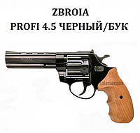"""Револьвер Zbroia PROFI 4.5"""" черный (бук) , фото 1"""