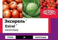 Инсектицид Дюпон Эксирель® - 0.25 л, СЭ